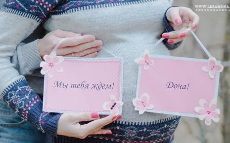 Игорь, Любовь и …