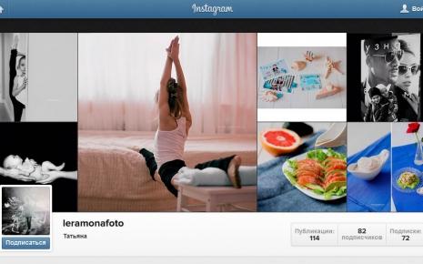 Leramona на Instagram