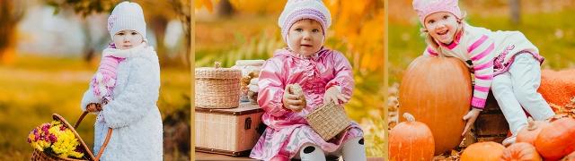 19 октября — Осенний блюз