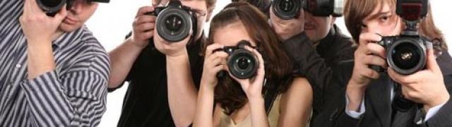Конкурс фотографов